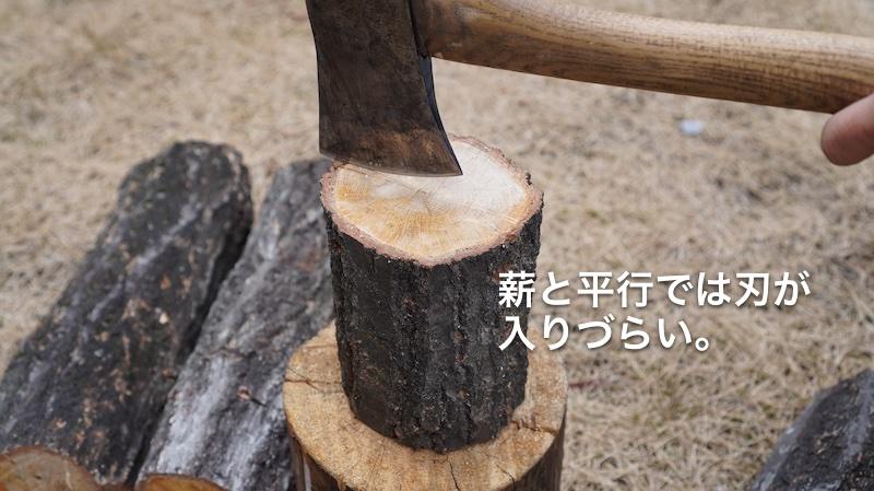 山で薪を割る04