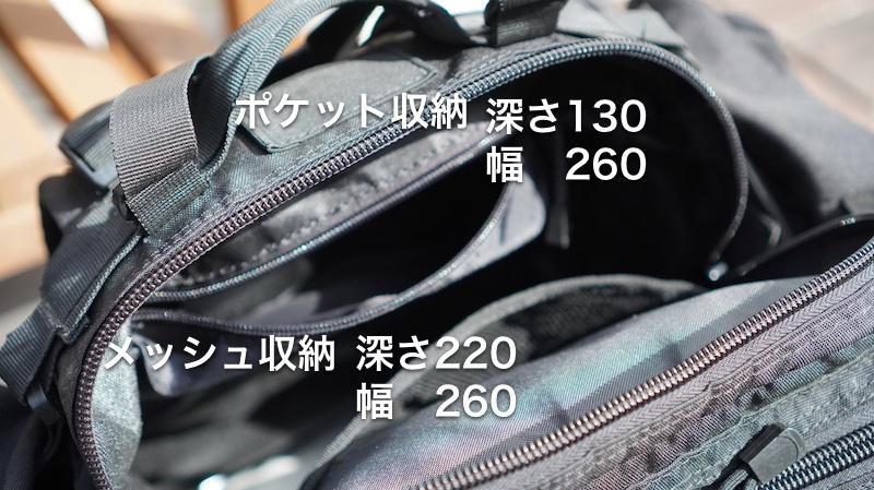 サイバトロン詳細03