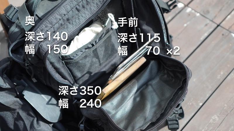 サイバトロン詳細05