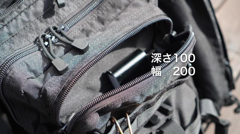 サイバトロン詳細06