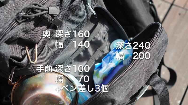 サイバトロン詳細07