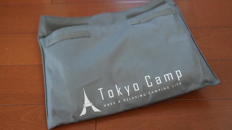 tokyocamp焚き火台1