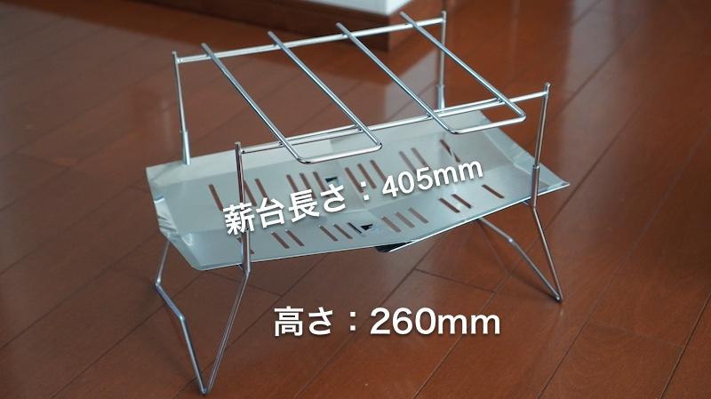tokyocamp焚き火台13