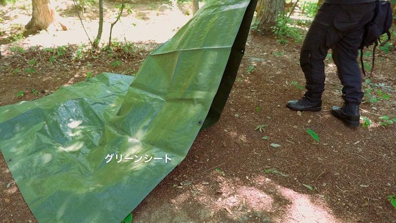 ポーランドポンチョテント吊り張り02