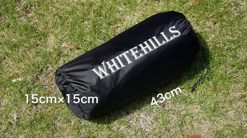 パップ風ブラックテント01