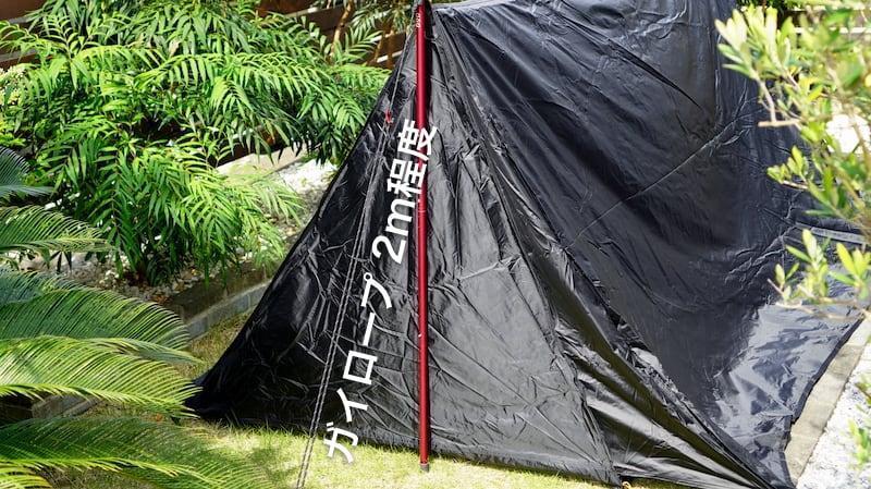 パップ風ブラックテント05