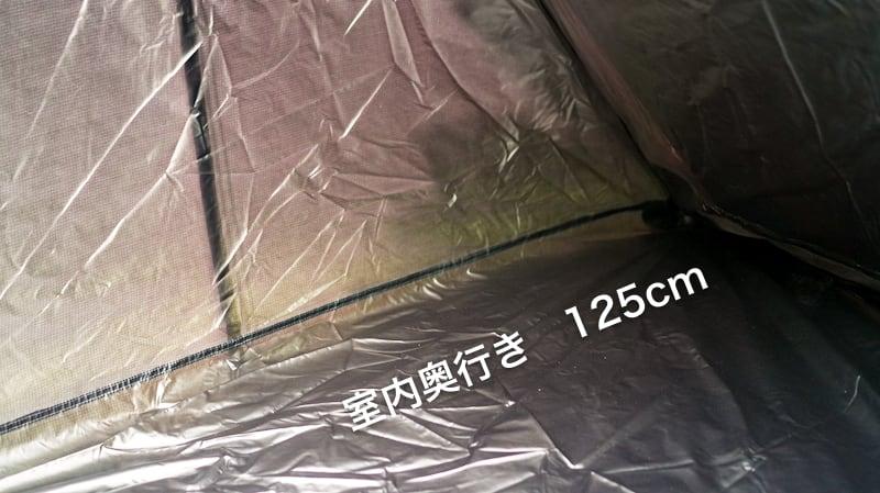 パップ風ブラックテント08
