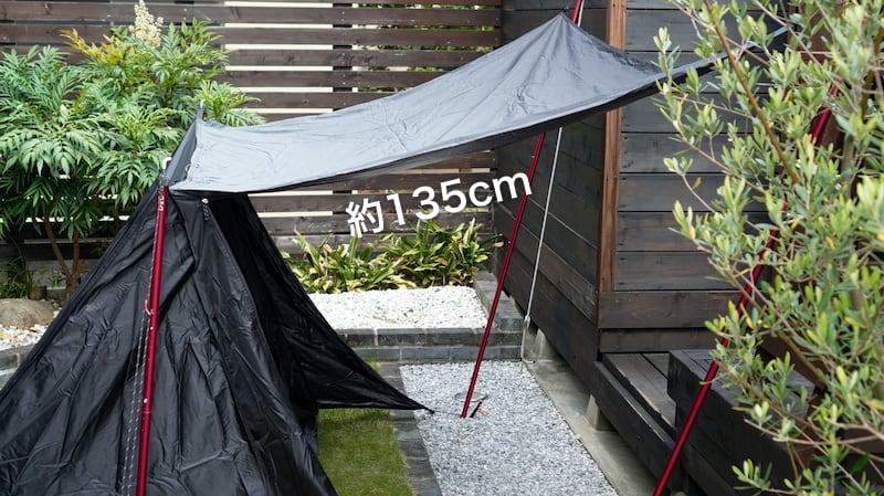 パップ風ブラックテント10