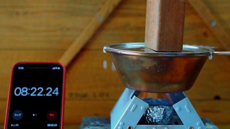 シェラカップ炊飯13