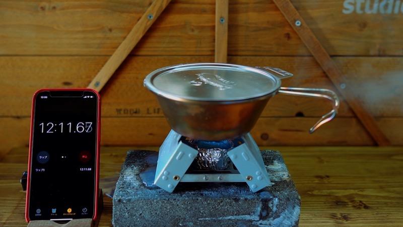 シェラカップ炊飯15