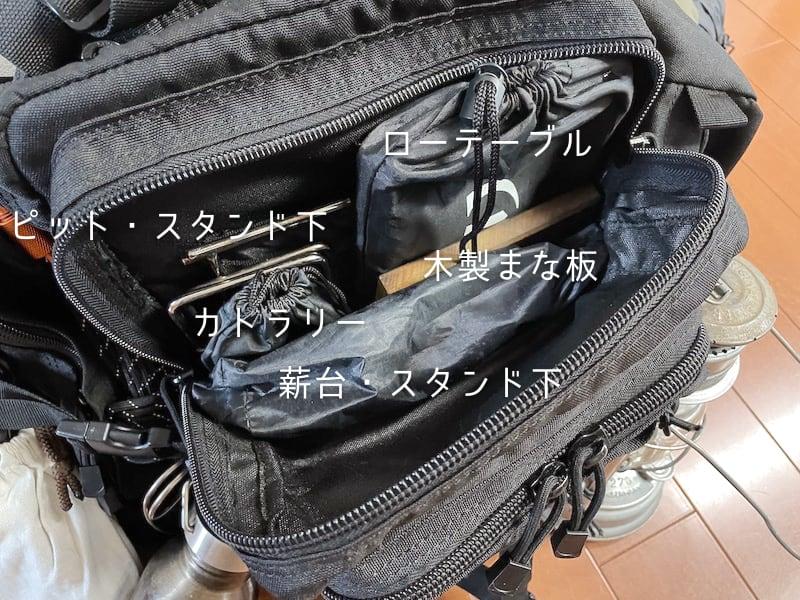 tokyocampカスタム09